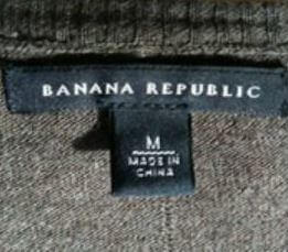 banana-republic-retail clothing label